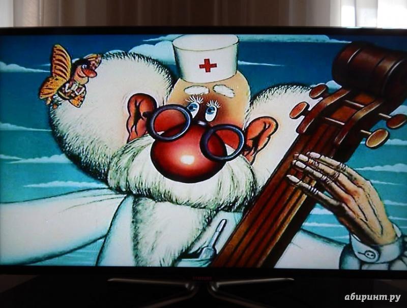 Иллюстрация 1 из 15 для Доктор Айболит. Ремастированный (DVD) - Д. Черкасский | Лабиринт - видео. Источник: Мелкова  Оксана