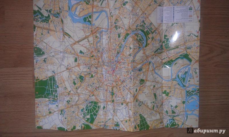 Иллюстрация 1 из 7 для Карта Москвы | Лабиринт - книги. Источник: Гончарова  Мария Владимировна