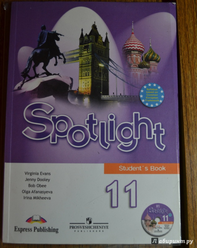 Скачать класса решебник 7 spotlight для