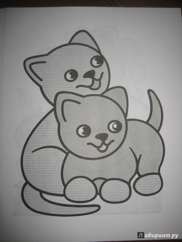 Иллюстрация 1 из 4 для Мишутка на поляне | Лабиринт - книги. Источник: Лапочка Ам