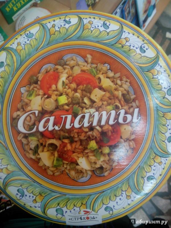 Шикарный обед за 1 евро/жизнь в деревне/русская кухня