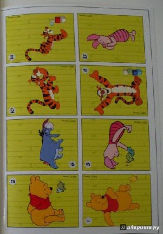 Иллюстрация 1 из 6 для Винни и его друзья. Наклей и раскрась (№14066)   Лабиринт - книги. Источник: Половинка  Юля