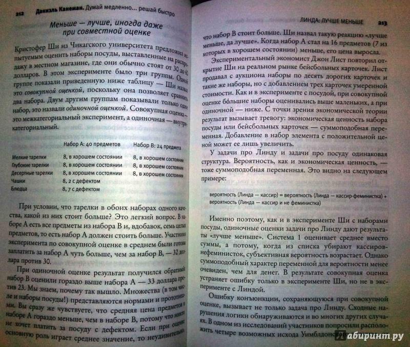 Скачать книгу поющие в терновнике в формате fb2: скачать db2 книги.