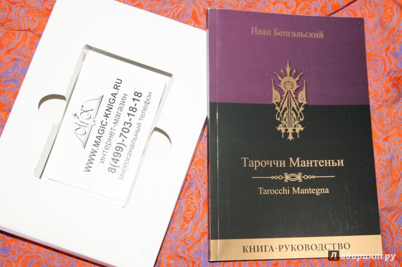 История марионетки фнаф читать на русском