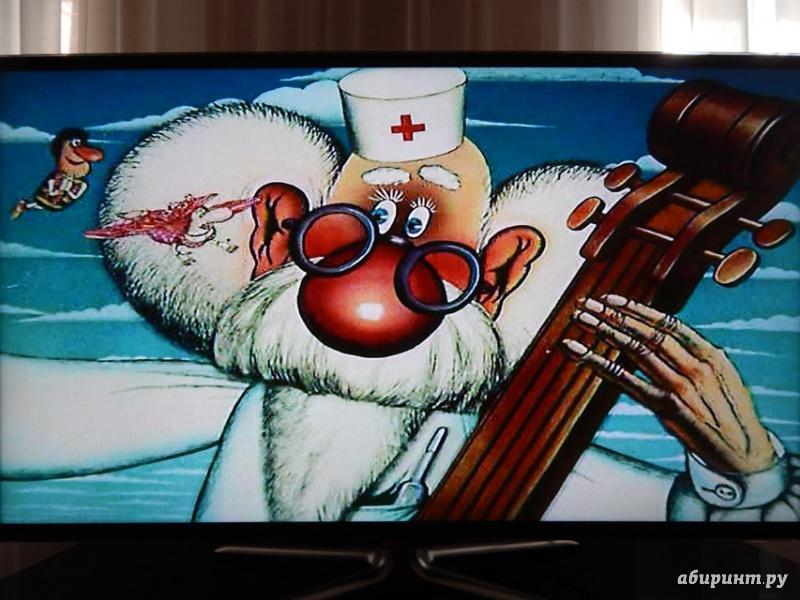Иллюстрация 1 из 21 для Доктор Айболит (DVD) - Д. Черкасский   Лабиринт - видео. Источник: Мелкова  Оксана