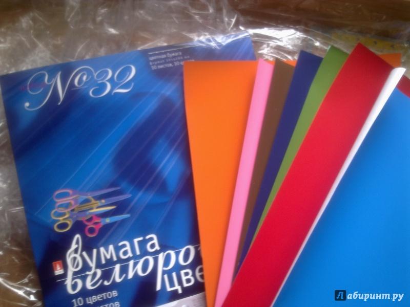 Иллюстрация 1 из 9 для Бумага цветная велюровая №32 (А4,10 листов, 10 цветов) (11-410-46) | Лабиринт - канцтовы. Источник: Репникова  Юлия