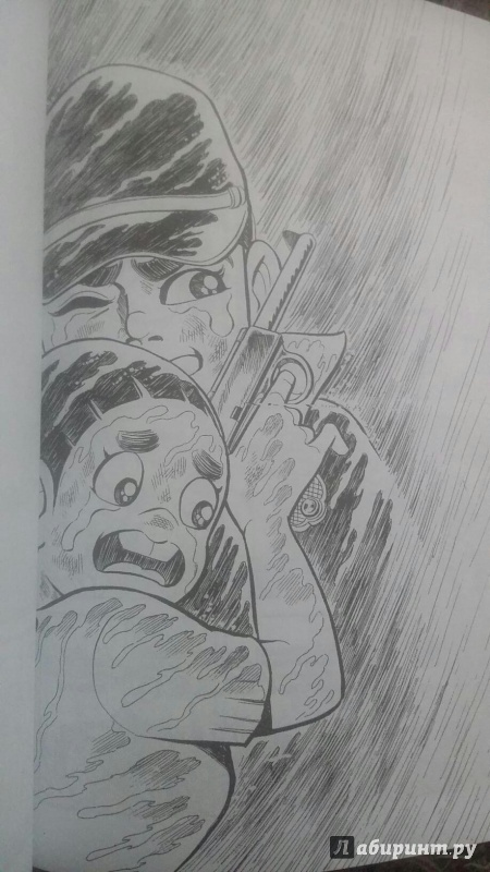 Иллюстрация 1 из 16 для Босоногий Гэн. Том 2 - Кэйдзи Накадзава | Лабиринт - книги. Источник: toggam