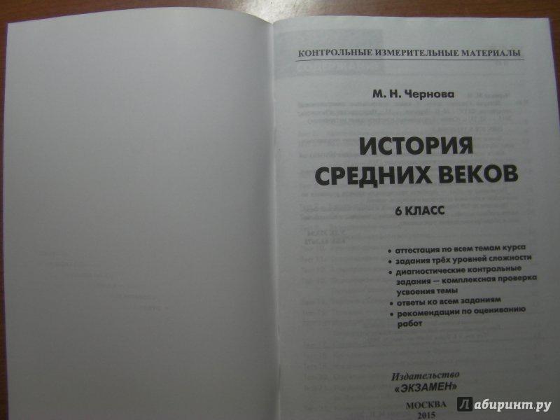 ГДЗ ПО ЭКОЛОГИИ 10 11 КЛАСС ЯГОДИН