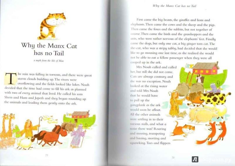 Английские сказки для детей на английском сценарий