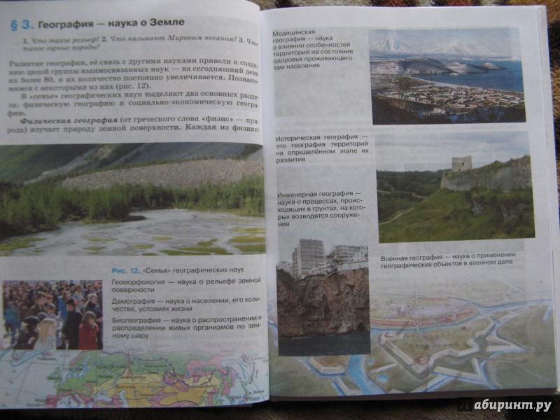 Учебник английского языка за 10 класс биболетова читать онлайн 2014