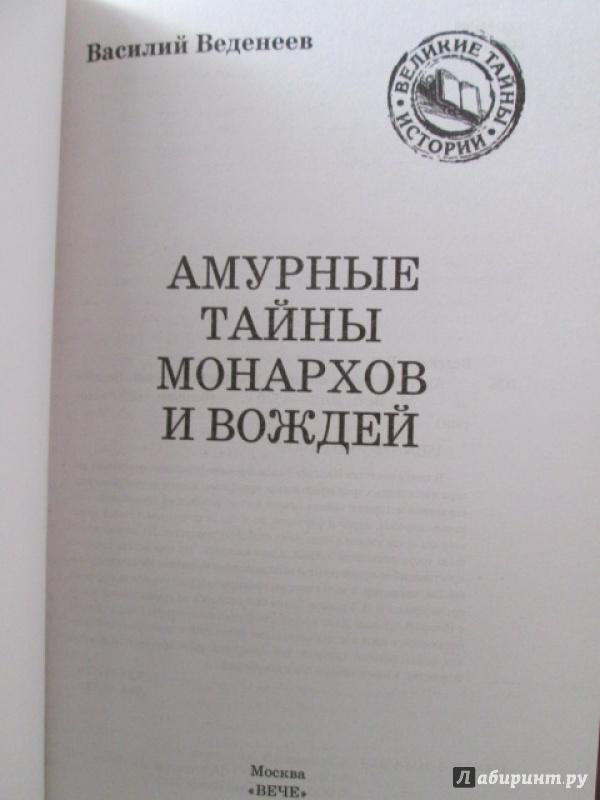 Книги веденеева скачать бесплатно