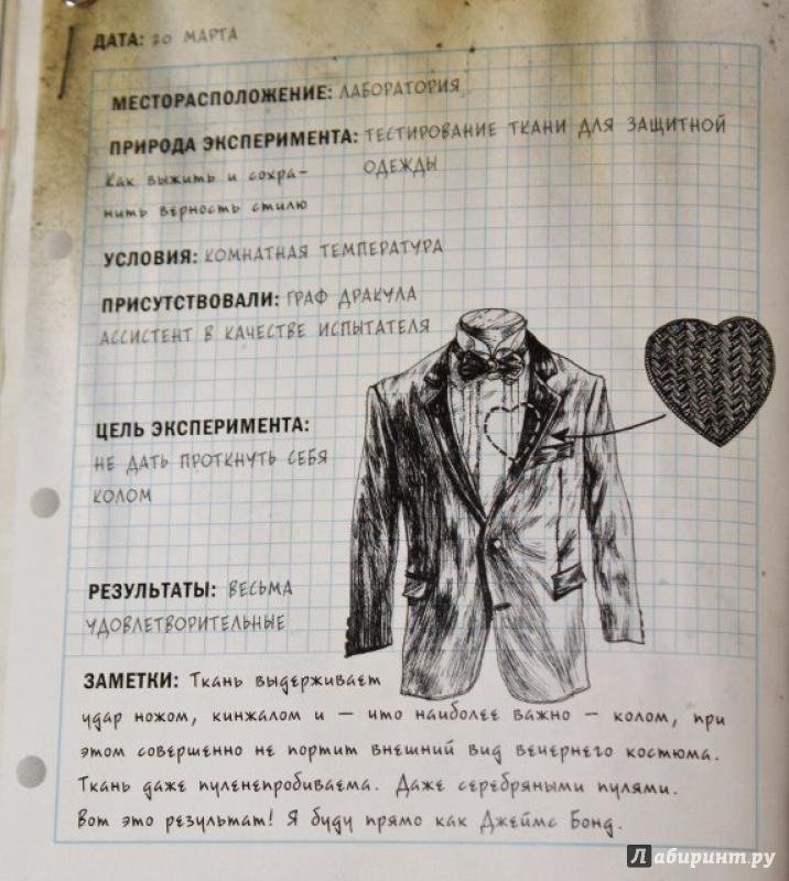 Скачать дневников вампира первая книга