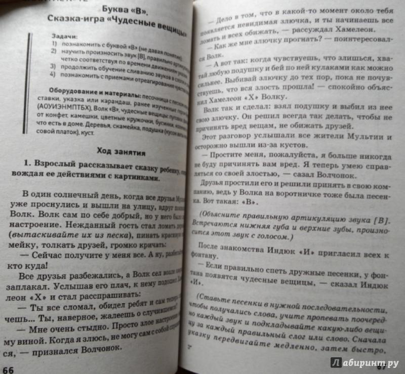Ртуть книги онлайн читать