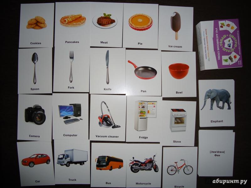 Изучение английских слов с помощью карточек