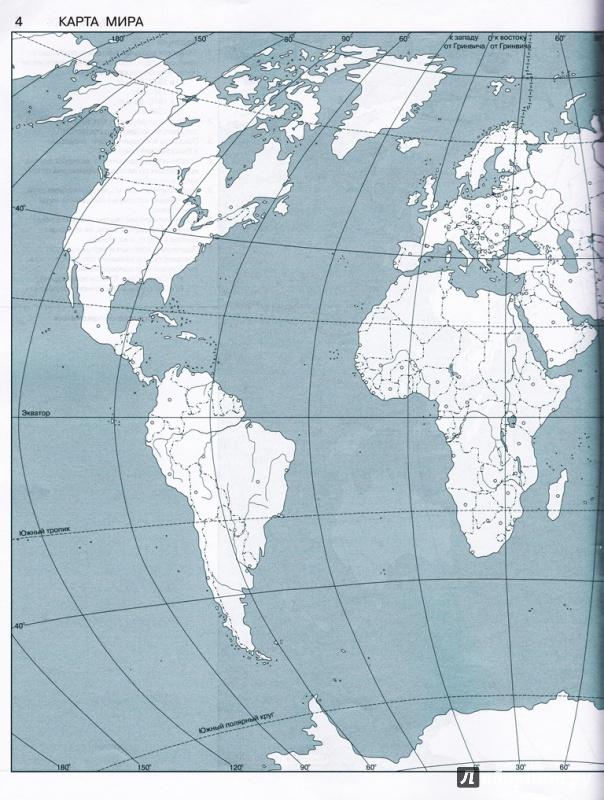 Контурные карты мира по географии 10 класса