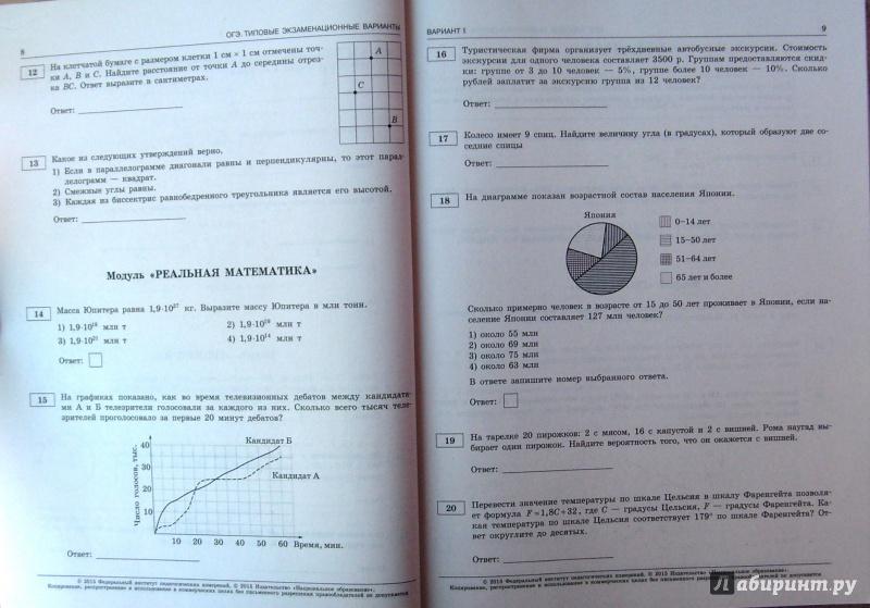 ким 6 класс математика контрольные работы