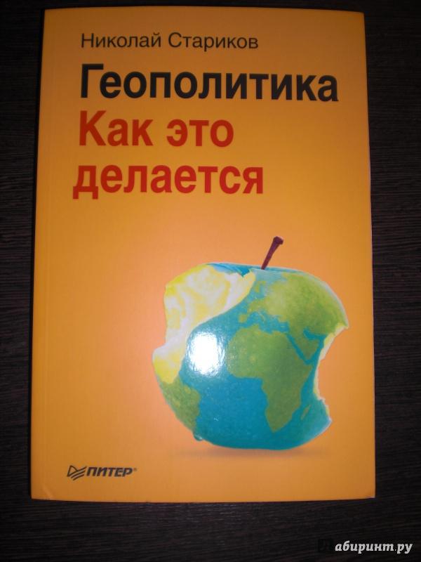 Книги которые должен прочитать каждый скачать