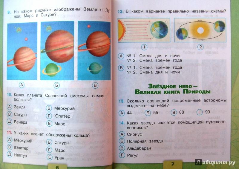 Ван пис манга читать онлайн на русском языке
