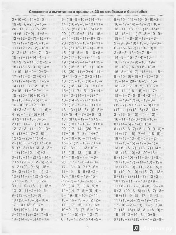Скачать Бесплатно Учебник По Истории 11 Класс