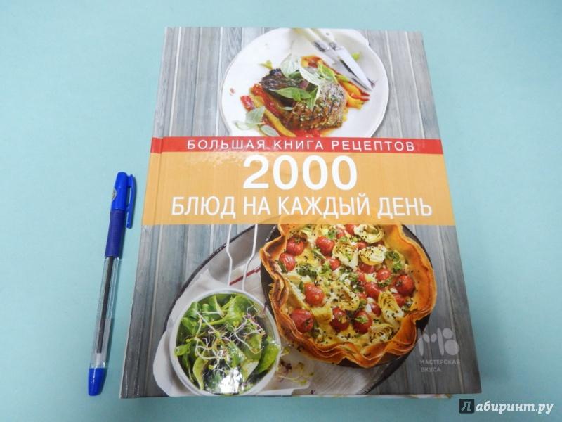 Диета 5: меню, рецепты - atdietru
