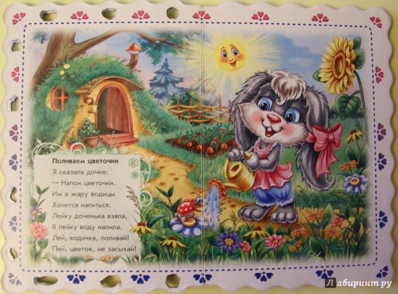Стихи про полив цветов