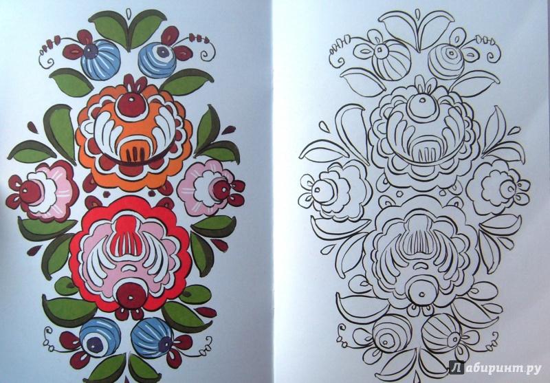 Образец рисунка для росписи