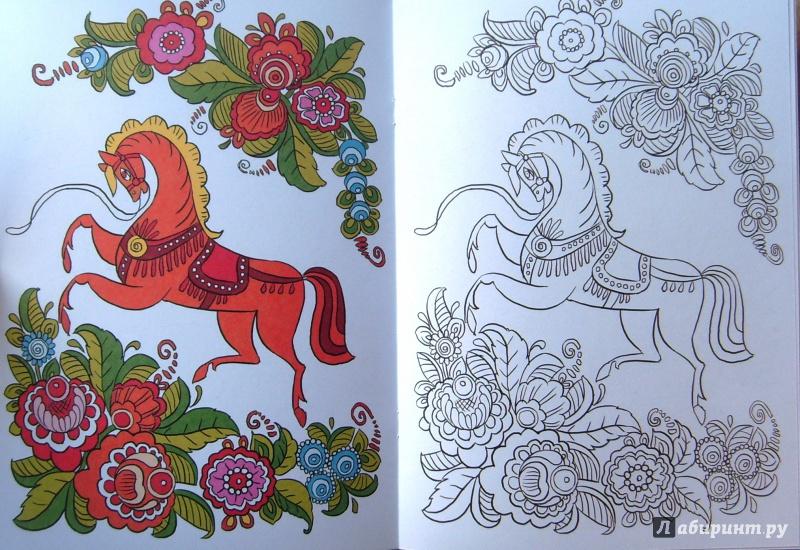 Картинки с узорами для росписи