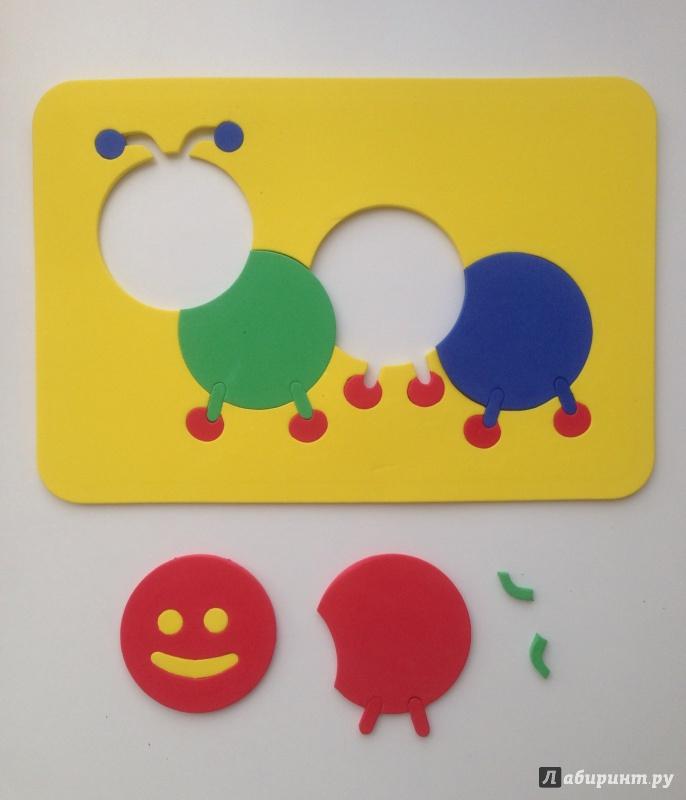 Иллюстрация 1 из 4 для Мягкие пазлы. Гусеница | Лабиринт - игрушки. Источник: Xikary