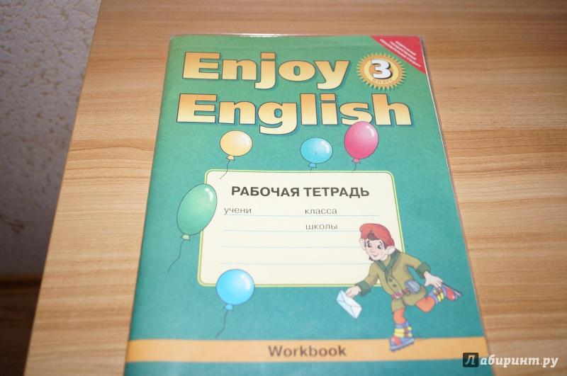 Решебник Рабочей Тетради К Учебнику Enjoy English