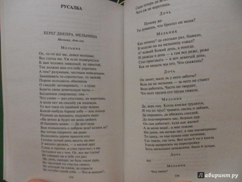 Поздравления брату : Скачать mp3 песни бесплатно без регистрации