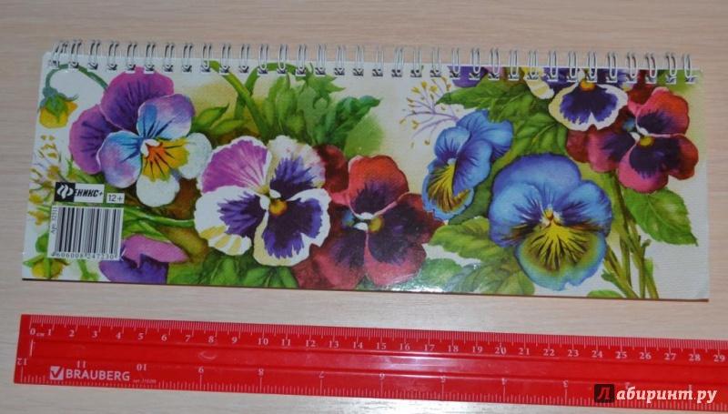 """Иллюстрация 1 из 3 для Планинг """"Цветы"""" (32511)   Лабиринт - канцтовы. Источник: Mrafoglov"""