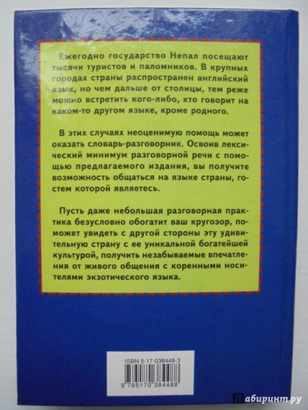 5-17-038448-3 матвеев са москва