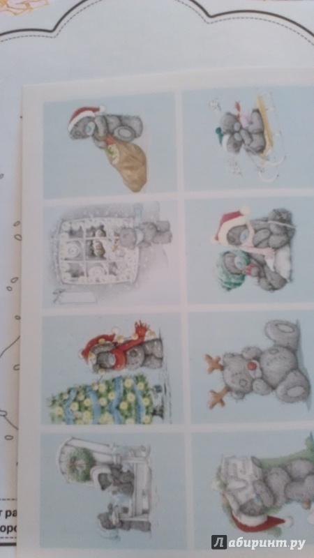 Иллюстрация 1 из 9 для Me to You. Весёлые снежинки   Лабиринт - книги. Источник: параскевопуло ольга викторовна