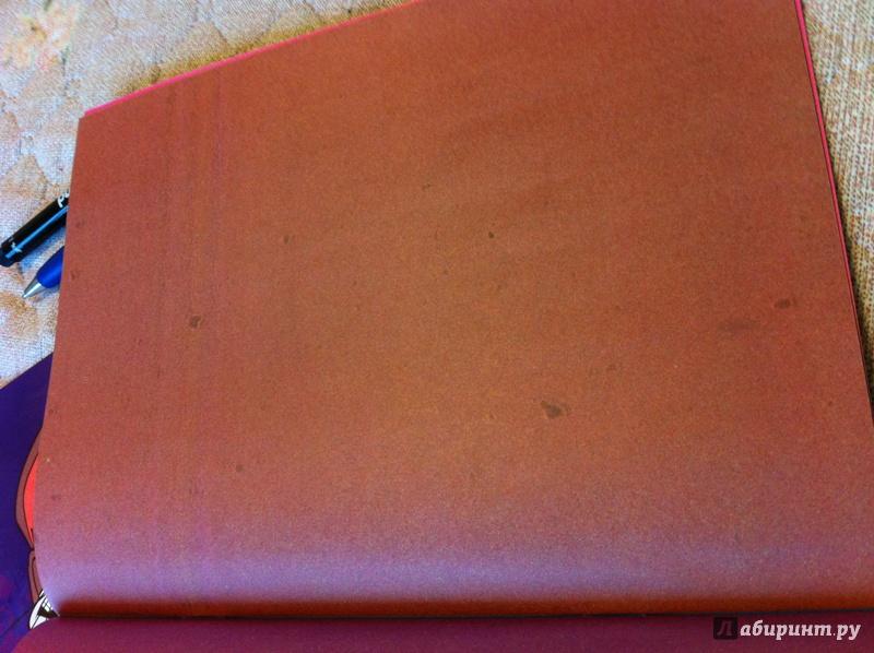 Иллюстрация 1 из 3 для Цветная офсетная двухсторонняя бумага. Сказочный мир. 16 листов. 8 цветов (ЦБ216808)   Лабиринт - канцтовы. Источник: Филосея