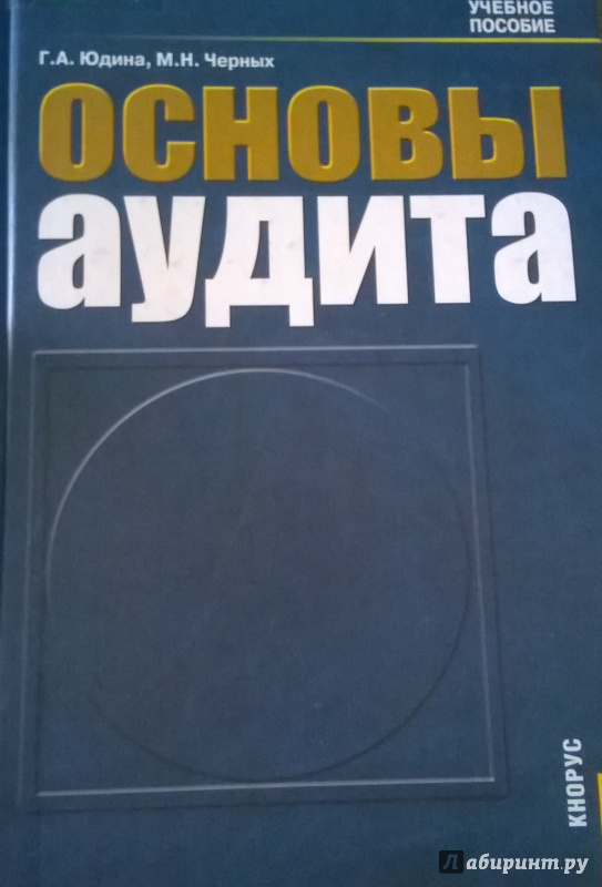 ����������� 1 �� 15 ��� ������ ������ (CDpc) - �����, ������ | �������� - ����. ��������: very_nadegata
