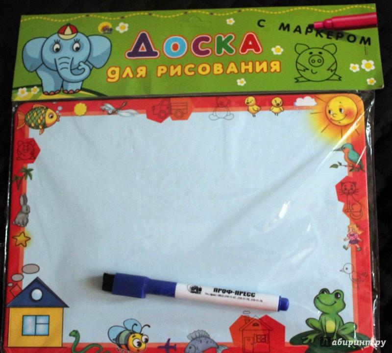 Иллюстрация 1 из 4 для Доска для рисования с маркером. Слон (Д-1422) | Лабиринт - игрушки. Источник: Batterfly