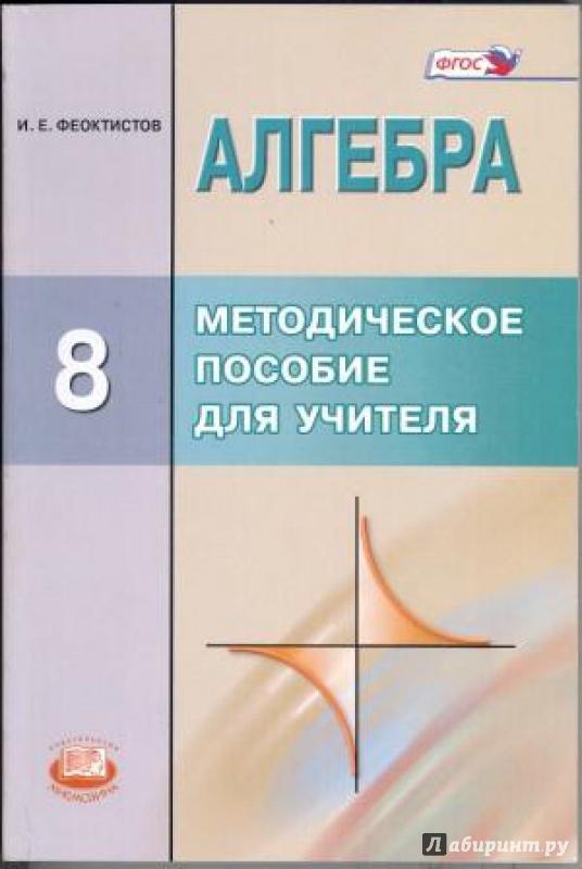 Областной закон Новгородской области от N 760 -ОЗ