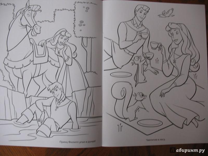 Иллюстрация 1 из 4 для Волшебная раскраска. Принцессы (№14105) | Лабиринт - книги. Источник: ЕленкаС