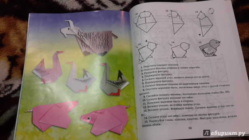 С.в. соколова оригами для дошкольников скачать бесплатно