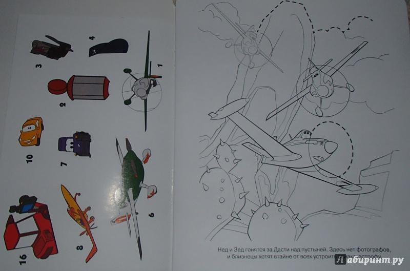 Иллюстрация 1 из 2 для Самолеты. Наклей, дорисуй и раскрась! (№1318)   Лабиринт - книги. Источник: Genychka