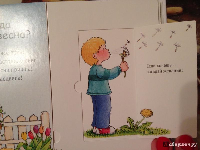 Иллюстрация 1 из 19 для Времена года. Малышам - Констанца Дрооп | Лабиринт - книги. Источник: Волкова  Елена