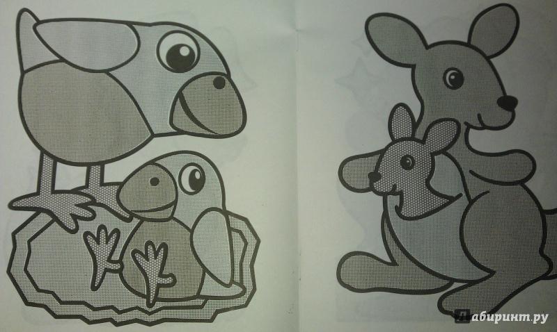 Иллюстрация 1 из 5 для Милый пони   Лабиринт - книги. Источник: sonyaoum