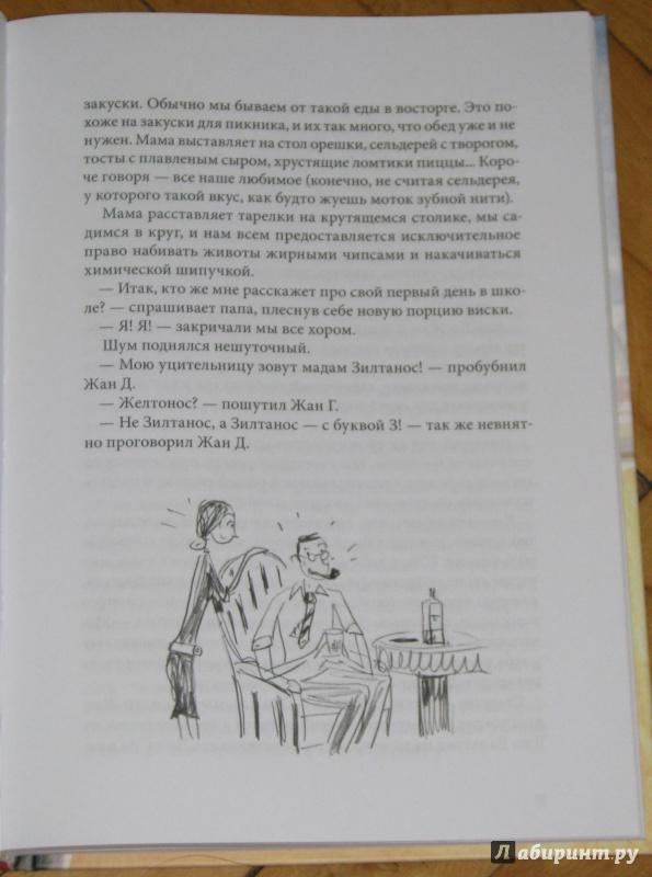 kniga-vishenka-na-torte-o-sekse-opublikova