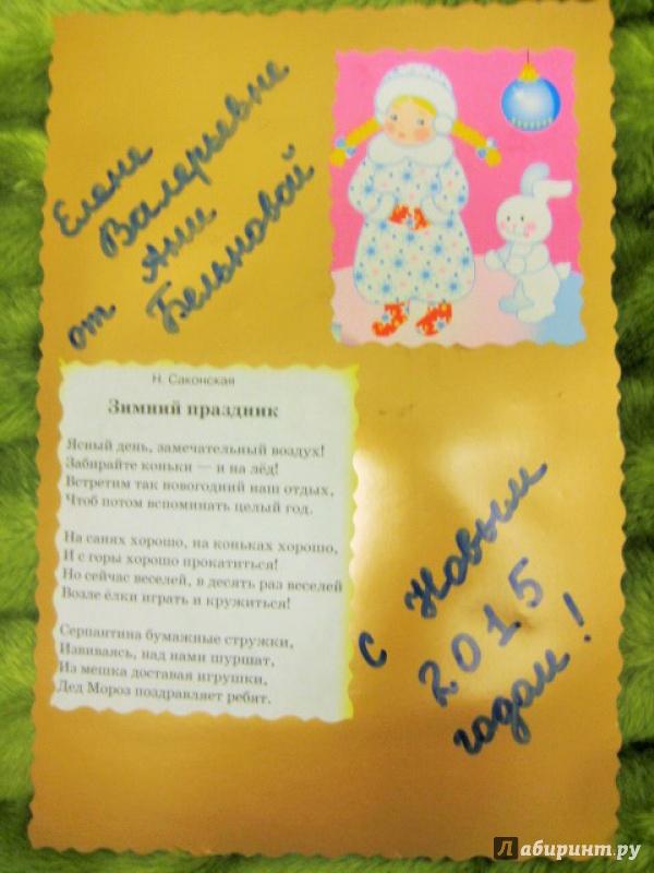 Иллюстрация 1 из 21 для Набор цветного картона, двусторонний, А4, 10 листов, 20 цветов (11-410-38) | Лабиринт - канцтовы. Источник: Оксана Бельнова