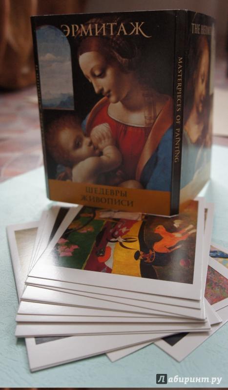 Детские книги набор открыток