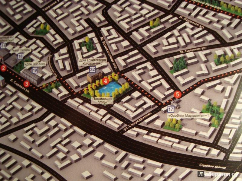 Иллюстрация 1 из 5 для Аудиоэкскурсия. Булгаковская Москва (CDmp3) - Н. Фельдман | Лабиринт - аудио. Источник: Инэль