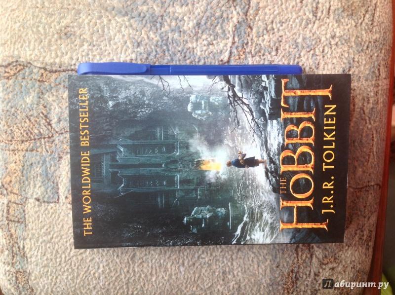 Иллюстрация 1 из 6 для The Hobbit - Tolkien John Ronald Reuel   Лабиринт - книги. Источник: Акунеева  Таня