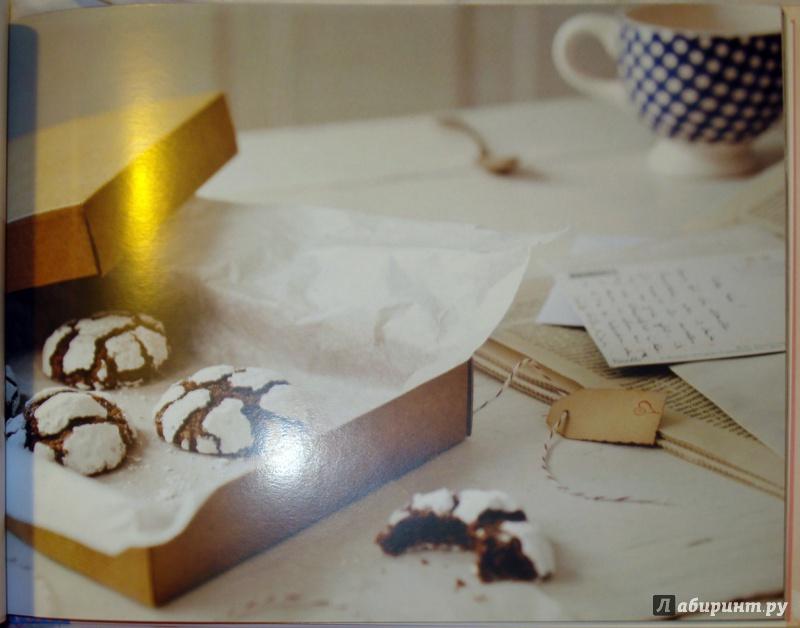 Самые вкусные подарки своими руками книга 25
