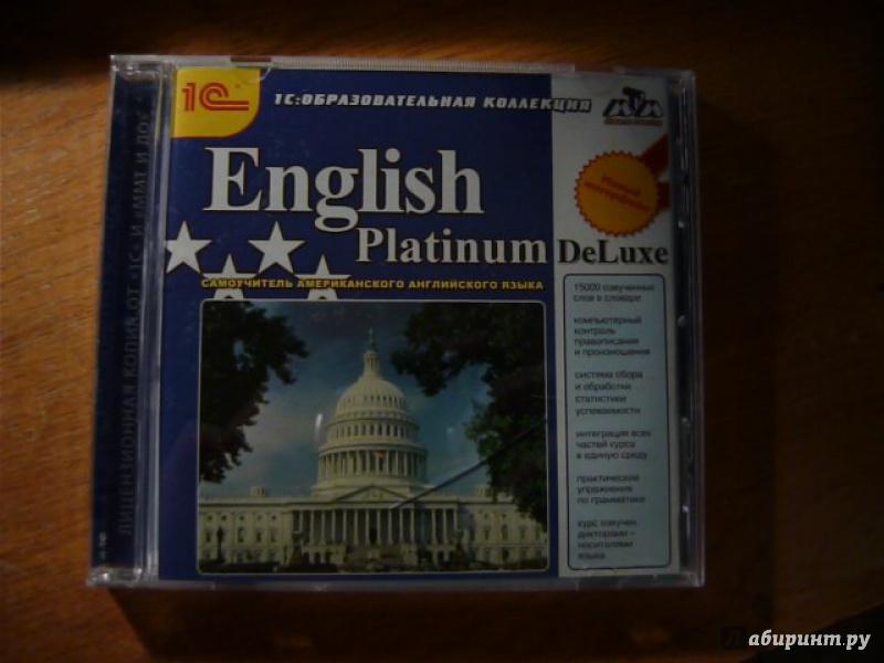 Иллюстрация 1 из 2 для English Platinum DeLuxe. Самоучитель американского английского языка (CDpc) | Лабиринт - софт. Источник: Кам  Лилия