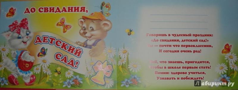 Векторные открытки с днём рождения 4